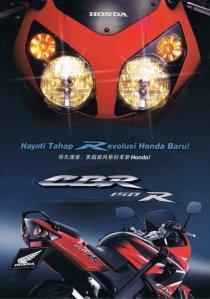 51731d1322027166-honda-cbr150-r-launched-soon-honda-cbr-150-brochure-01