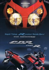 51731d1322027166-honda-cbr150-r-launched-soon-honda-cbr-150-brochure-01