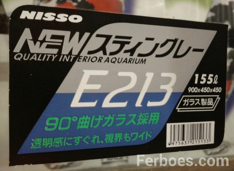 Daftar Harga Aquarium NISSO (periode: November2014)