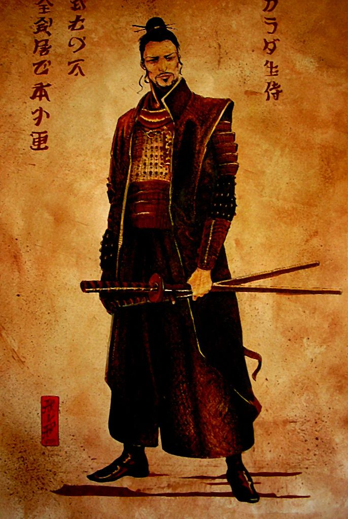 ARWANA: Pengertian Tentang Samurai Yang Sebenarnya…!!! November 12 ...